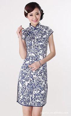 Robe chinoise pas cher pour femme