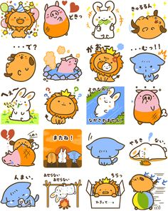 Yarukizero Stickers