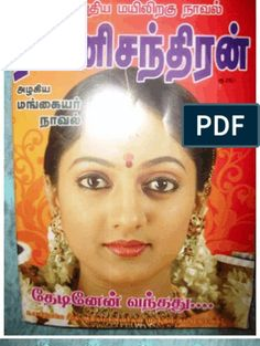 Ival Oru Puthukavithai Rc Free Books To Read, Free Pdf Books, Read Books, Free Ebooks, Novels To Read Online, Books Online, Best Story Books, Romantic Novels To Read, Free Novels