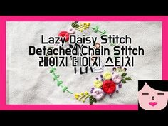 ceylon stitch tutorial - hand embroidery This is how to do the Ceylon stitch like a knit shape. I used 6 Mine is shaped like a knit neck warm. Silk Ribbon Embroidery, Hand Embroidery, Lazy Daisy Stitch, Japanese Embroidery, Chain Stitch, Machine Embroidery Designs, Shapes, Lettering, Knitting
