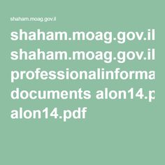 shaham.moag.gov.il professionalinformation documents alon14.pdf