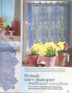 Häkeln & Filethäkeln Gardinen - crochet curtain