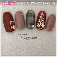 Classy chic christmas nails