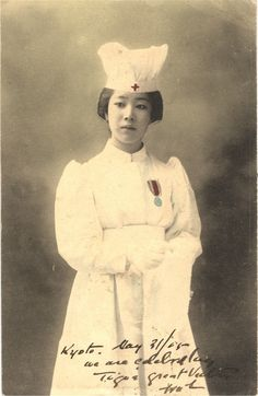 A Japanese Red Cross nurse, ca. Pictures of Nursing: The Zwerdling Postcard Collection. National Library of Medicine. Nurse Pics, Nurse Photos, Old Photos, Vintage Photos, Red Cross Volunteer, Radiology Humor, Medical Pictures, Vintage Nurse, Quilting Designs