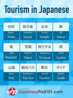#JapanTravel3Weeks