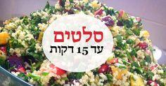 Easy Salad Recipes, Healthy Diet Recipes, Easy Salads, Healthy Salads, Healthy Cooking, Cooking Recipes, Healthy Food, Jewish Recipes, Food And Drink