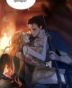 The pale horse webtoon pierrre and rose Daum 웹툰 Fantasy Couples, Moon Art Print, Girls Characters, Anime Fantasy, Cute Couple Art, Blue Anime, Cute Couples, Anime, Romantic Manga
