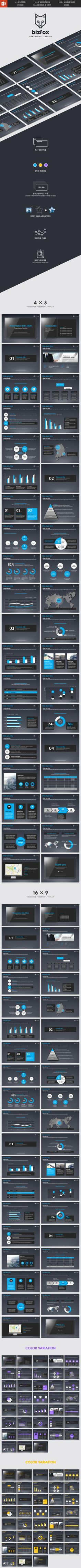 powerpoint template, ppt template, free powerpoint template, 테마몽 파워포인트템플릿, 무료파워포인트템플릿,키노트디자인,프리미엄파워포인트템플릿,테마몽,thememong