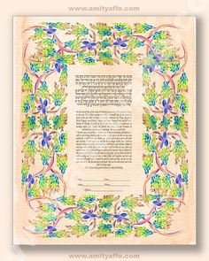 Custom KETUBAH - ketubahs sale - custom wedding vows  - Jewish judaica art print - nature on Etsy, 651.04 ₪