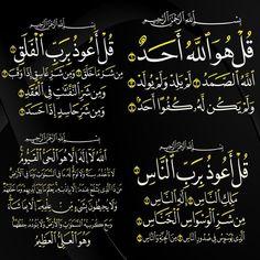 Islamic Dua, Islamic Quotes, Quran Tilawat, Duaa Islam, Allah, Religion, Arabic Calligraphy, Peace, Handsome Quotes