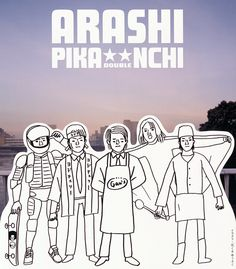 PIKA★★NCHI DOUBLE 初回盤 2004年2月18日