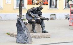 Александр Розенбаум с гитарой Челябинск