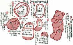 I found the pattern for these Quilted Teddy bears from the Japanese patchwork book below. The height of the bigger. Japanese Patchwork, Toy Craft, Simplicity Patterns, Stuffed Animal Patterns, Sewing For Kids, Sewing Ideas, Baby Quilts, Couture, Teddy Bears
