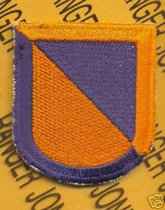 76th Pathfinder Infantry Abn Beret Flash Patch 1
