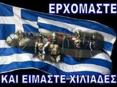Kai, Greek Beauty, Greek History, Thessaloniki, Macedonia, Ancient Civilizations, Special Forces, Ancient Greece, Music Artists