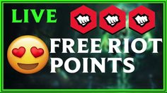 FREE RP FREE RIOT POINTS ✔️LEAGUE OF LEGNDS RP