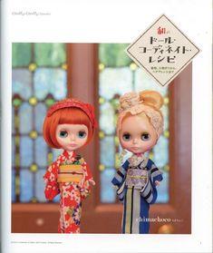 wa doll coord recipe_01