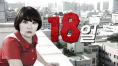 YoungAe12  Teaser   ; 3 types Teaser to announce first broadcast of Young-Ae(season12) on July 18  막돼먹은영애씨12 티져 3종     - June2013 - Broadcasting(tvN) - Tool : Adobe AfterEffect, Illustrator, Photoshop - Manager : MokPD.KIM - Team Leader : JH.KIM