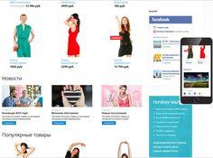 Куда у вас складываются заказы по кнопке «Купить в 1 клик»? #Купитьв1клик #Быстрыйзаказ #оформлениезаказа http://webdela.ru/blog/design/kupit-v-1-klik-pravilnaya-logika-raboty/  Многие разработчики, в том числе готовых решений для Маркетплейса 1С-Битрикс, игнорируют недостатки хранения «быстрых заказов» в инфоблоке. http://webdela.ru/blog/design/kupit-v-1-klik-pravilnaya-logika-raboty/