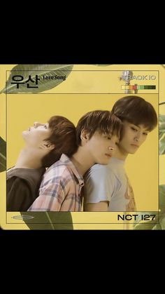 Aesthetic Desktop Wallpaper, Winwin, Taeyong, Jaehyun, Nct Dream, Love Songs, Nct 127, Comebacks, Culture