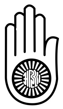 Ahimsa (non violence) Om Mani Padme Hum, Hand Art, Body Mods, Logos, Spirituality, Wellness, Joy, Peace, Patterns
