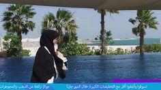 In A Dubai Minute Ep. 4 - دارين البايض في دقائق من دبي