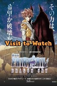 Ver Fairy Tail: Dragon Cry 2018 Online Gratis en Español Latino o Subtitulada Fairy Tail, Film Streaming Vf, Streaming Sites, Dragon Cry, Non Stop Movie, Movies Coming Out, Top Movies, Online Gratis, Action Movies