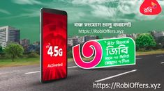 Recharge at 48 Taka for 3 GB for 7 days Internet Offers, Internet Usage, Get Internet, Internet Packages, Job Circular, Mobile Price, Turn Off, Comebacks, Connection