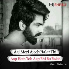 #Malik Sad Quotes, Life Quotes, Heartbroken Quotes, Words To Describe, Text Me, I Miss You, Cool Words, Self Love, Islam