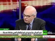 خبير أمريكي: ما يجري في ليبيا والعالم العربي مخطط مسبقا