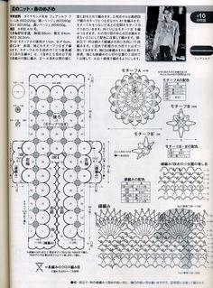 Keito Dama 141 - Augusta - Picasa Web Albums