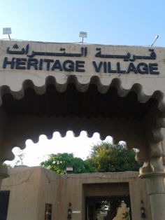 Na ons bezoek aan het Dubai Museum zijn we naar het Heritage and Diving Village gegaan waar we een rondleiding hebben gekregen over het leven van de parelduikers