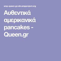 Αυθεντικά αμερικανικά pancakes - Queen.gr