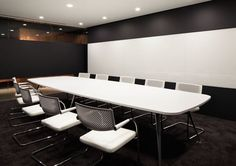 cool coference room