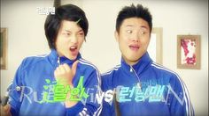 Joong ki Gary in Running Man Come visit kpopcity.net for the largest discount fashion store in the world!!