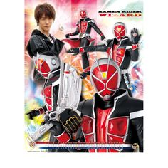 Japanese Anime Calendar 2013 Kamen Rider Wizard & Fourze