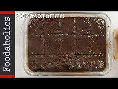Οικονομική, αφράτη και ζουμερή σοκολατόπιτα | Foodaholics - YouTube Greek Desserts, Sheet Pan, Biscuits, Recipes, Youtube, Food, Springform Pan, Crack Crackers, Cookies