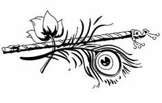 Super Ideas For Tattoo Feather Sleeve Art Designs Music Tattoos, Arrow Tattoos, Body Art Tattoos, Peacock Feather Tattoo, Feather Tattoos, Krishna Tattoo, Drawing Sketches, Drawings, Silhouette Tattoos