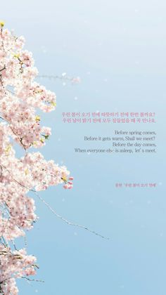 Jonghyun-Before Our Spring