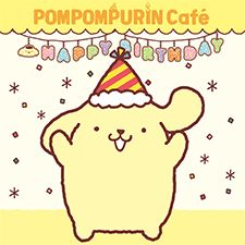 【当選者決定】原宿ポムポムプリンカフェで、ポムポムプリンの誕生日をお祝いしよう!
