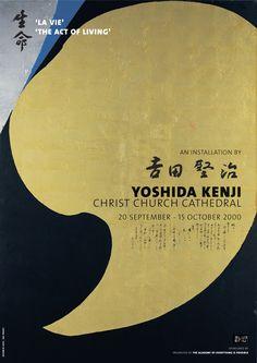 Yoshida Kenji Exhibition