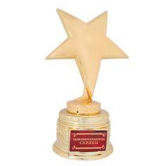 Nuovo arrivo regalo premio oro oscar trofeo premio premio per il vincitore metallo oro stella trofeo mamma spedizione gratuita #Affiliate
