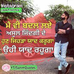 Nav jivan ☺✔✔ Attitude Quotes, Life Quotes, Punjabi Captions, Punjabi Poetry, Well Said Quotes, Punjabi Quotes, Desi, Best Quotes, Qoutes
