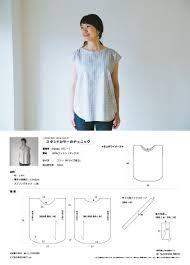 型紙 無料 チュニック에 대한 이미지 검색결과