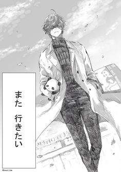 Aesthetic Iphone Wallpaper, Wallpaper Backgrounds, Anime Art, Manga Art, Day Off, Aesthetic Anime, Manhwa, Novels, Character Design