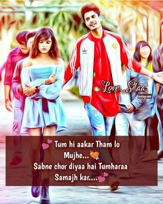 Love and friendship WhatsApp and face book Attitude collection amazing status in Hindi 2020 Love Shayari Romantic, Love Romantic Poetry, Romantic Status, Romantic Love Quotes, Cute Quotes For Girls, Girl Quotes, Couple Quotes, Qoutes About Love, True Love Quotes