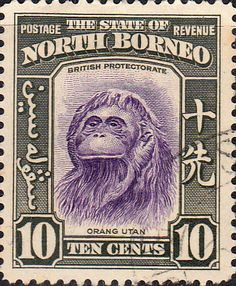 Fine Used Expressive North Borneo 1939 Sg308.. North Borneo