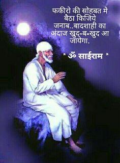 Sai Baba Hd Wallpaper, Sai Baba Wallpapers, God Is For Me, Sai Baba Pictures, Sai Baba Quotes, Baba Image, Miracle Prayer, Hindi Quotes On Life, Om Sai Ram