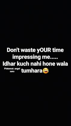 bs ho gia jis sy hona tha or os sy ho ga bs. Stupid Quotes, Crazy Quotes, Girly Quotes, Life Quotes, Funny School Jokes, Funny Jokes, Funny Talking, Adorable Quotes, Desi Quotes