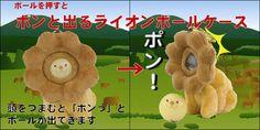 ENJOYGOLF | Rakuten Global Market: Funny Cute Lion Golf Ball Holder with 1 Lion Face Ball (Pouch, Holds Up To 2 Balls)